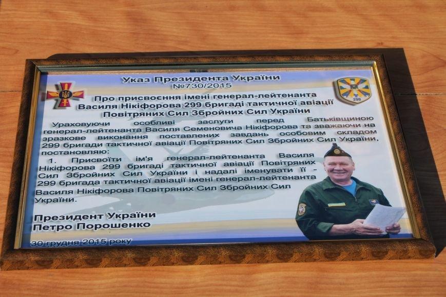 Николаевской авиабригаде присвоили имя легендарного украинского летчика (ФОТОРЕПОРТАЖ) (фото) - фото 3