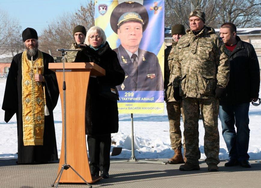 Николаевской авиабригаде присвоили имя легендарного украинского летчика (ФОТОРЕПОРТАЖ) (фото) - фото 12