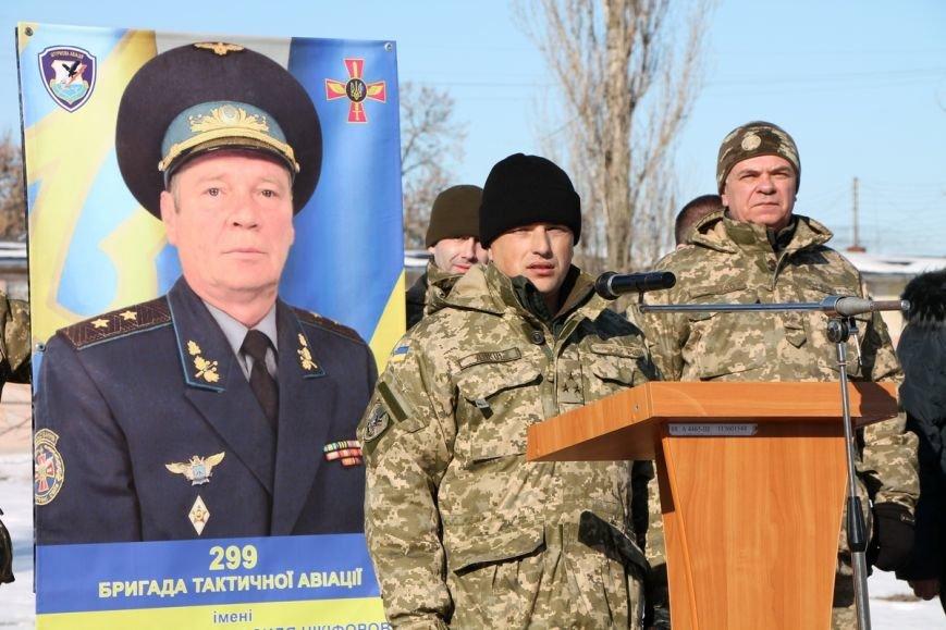 Николаевской авиабригаде присвоили имя легендарного украинского летчика (ФОТОРЕПОРТАЖ) (фото) - фото 5