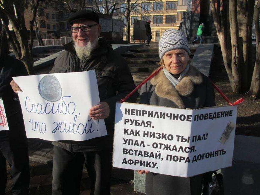 рубль4