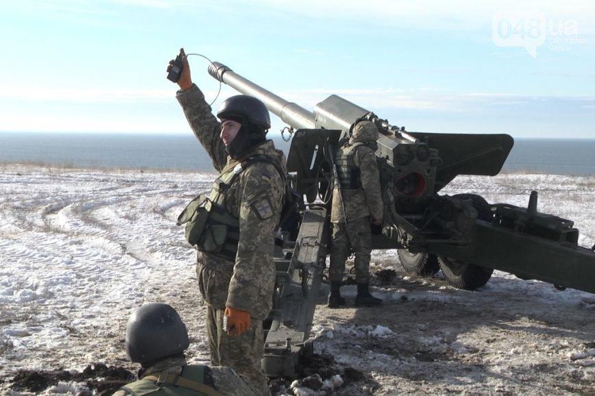 Под Одессой артиллерия ВМС поразила морские цели (ФОТО) (фото) - фото 1