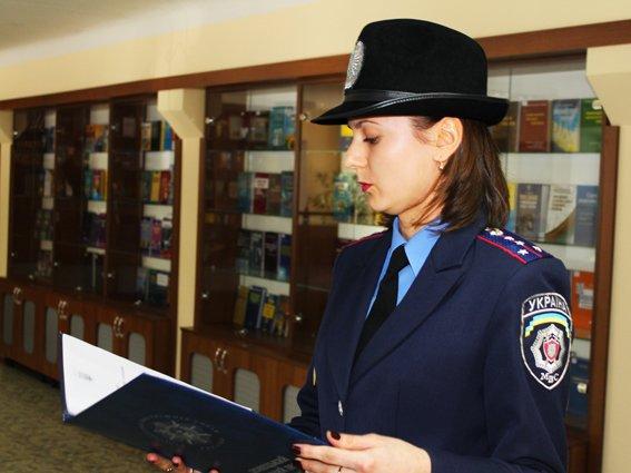 Офицеры Донецкого юридического института приняли Присягу сотрудника Национальной полиции (ФОТО) (фото) - фото 2