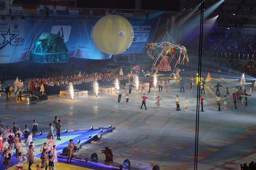 В Ульяновске открылся Чемпионат мира по хоккею с мячом. ФОТО, фото-3