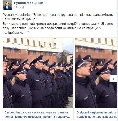 Мер Франківська вірить, що нова поліція змінить місто на краще, фото-1