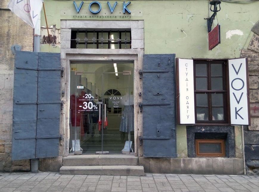 Обираємо сукню до дня Святого Валентина разом ТМ Vovk! (фото) - фото 1