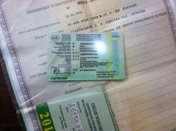 Поляк и одессит похитили сумку с 37 тысячами (ФОТО) (фото) - фото 1