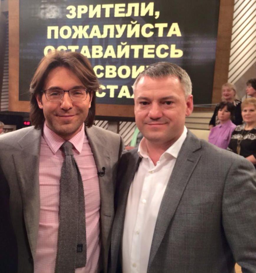 Дима и Малахов