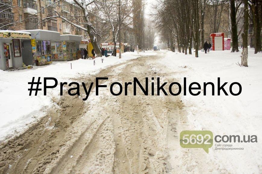 На рассмотрении городских властей Днепродзержинска находятся петиции о Николенко, трамваях и «генделиках» (фото) - фото 2