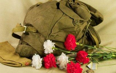 Какие праздники ждут днепропетровцев в феврале (фото) - фото 6