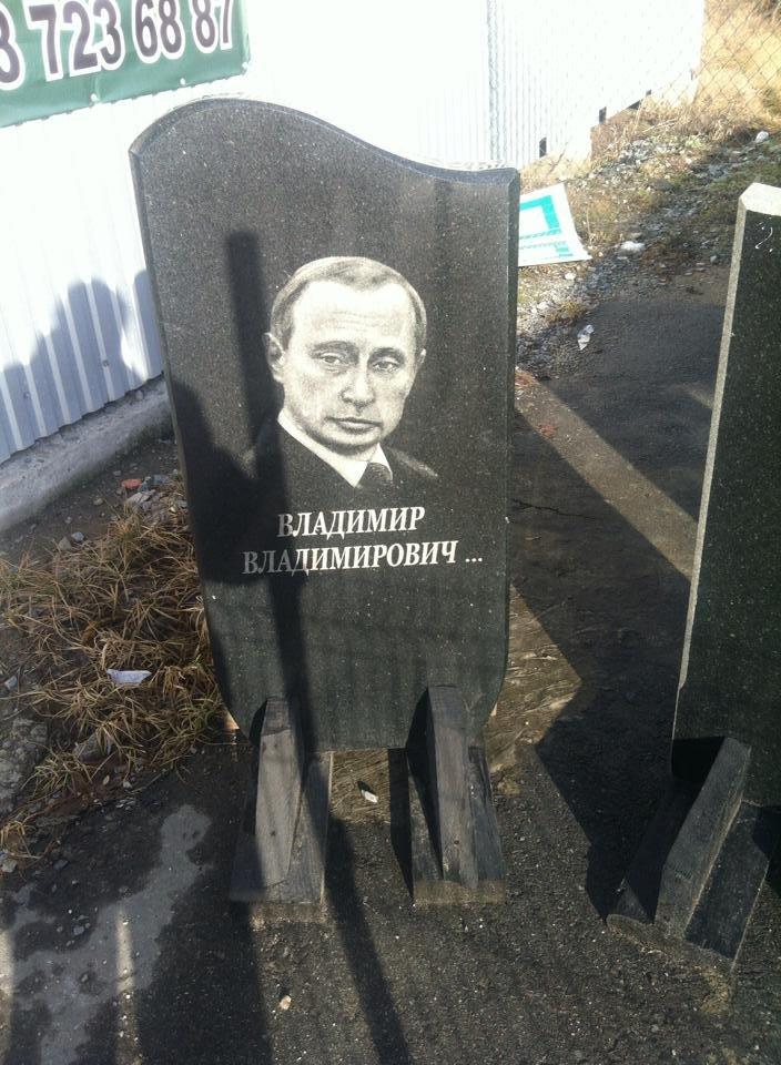 """Путин поддержал введение """"налога на Google"""" - Цензор.НЕТ 5495"""