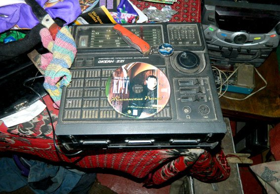 Кременчугские «коллекторы» забрали у женщины велик и радио за долги (ФОТО) (фото) - фото 2