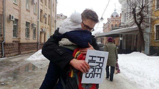 кіровоградцям влаштували «Вільні обійми» (ФОТО) (фото) - фото 1