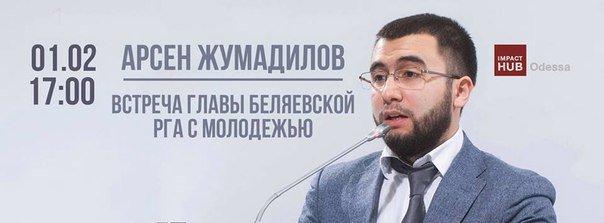 4dd0ad458ca6c4d42db0ace0b4bafa3c Шпаргалка: 5 разноплановых способов развлечься вечером в Одессе