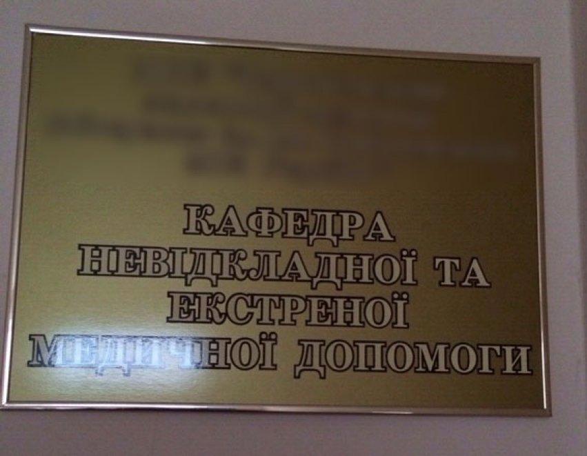Депутата тернопільської міськради взяли на хабарі у 1000 доларів (фото) (фото) - фото 1