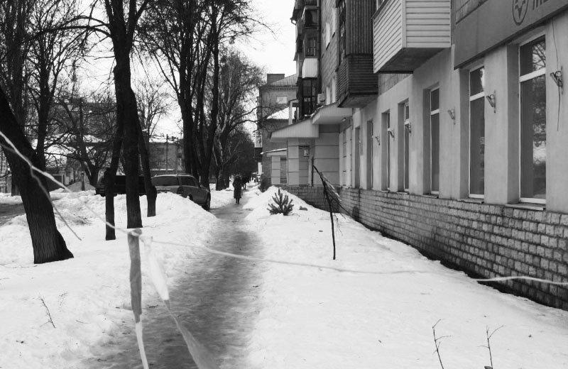 В Полтаве ещё одна смерть от ледяной глыбы, упавшей с крыши (ФОТО) (фото) - фото 1