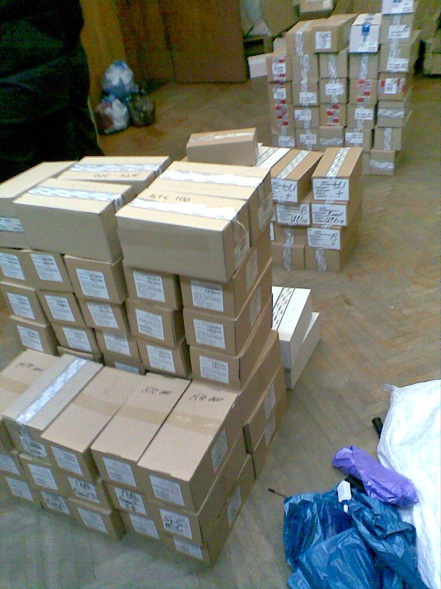 Харьковские налоговики раскрыли денежные махинации со скетч-карточками (ФОТО) (фото) - фото 1