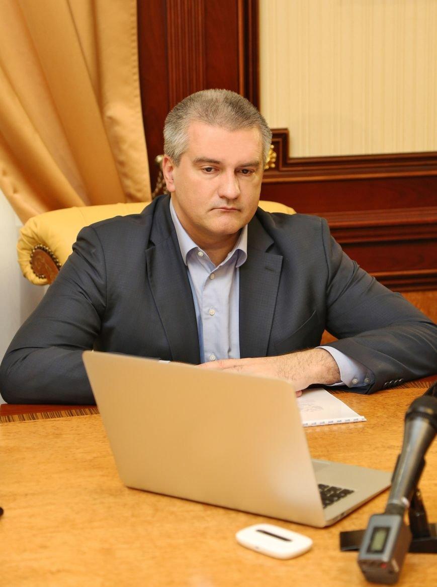В Крыму презентовали региональный портал электронных государственных услуг (ФОТО) (фото) - фото 1