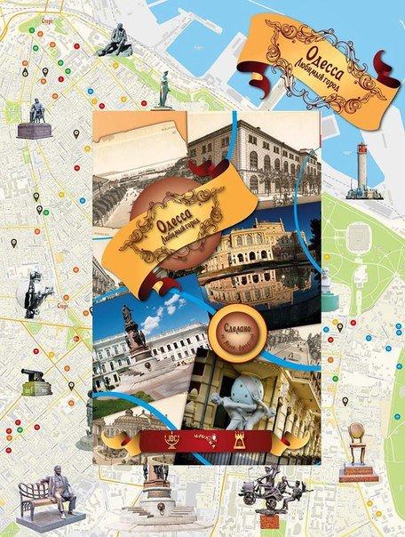 40657437dce17c3fa31095a410e81850 Запоминающийся вечер в Одессе: концерт памяти Кузьмы, интимные откровения и городской квест