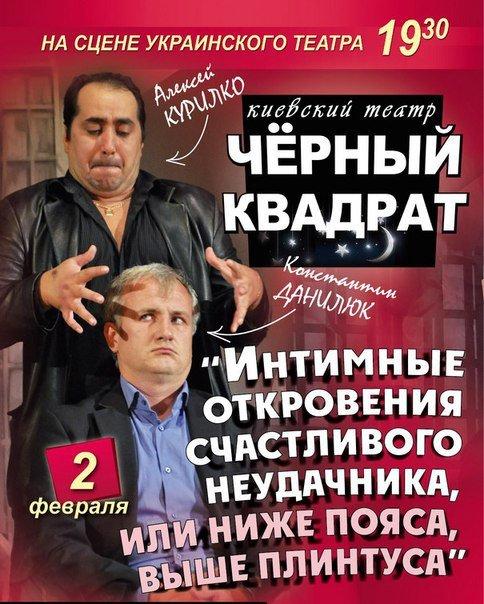 a0bfa9090179e683465fd1f007d2b808 Запоминающийся вечер в Одессе: концерт памяти Кузьмы, интимные откровения и городской квест