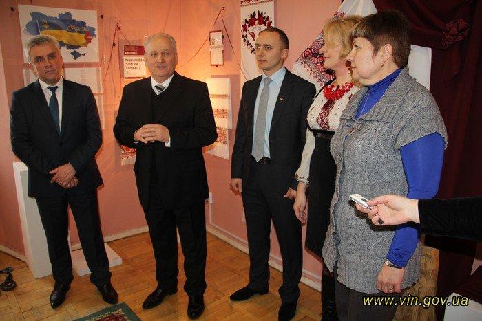 Славянск и район представляет свои работы на выставке