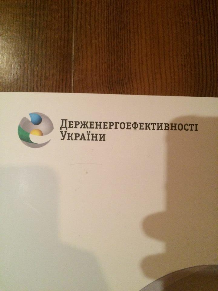 Луганская облгосадминистрация подписала очень важный меморандум (ФОТО), фото-1