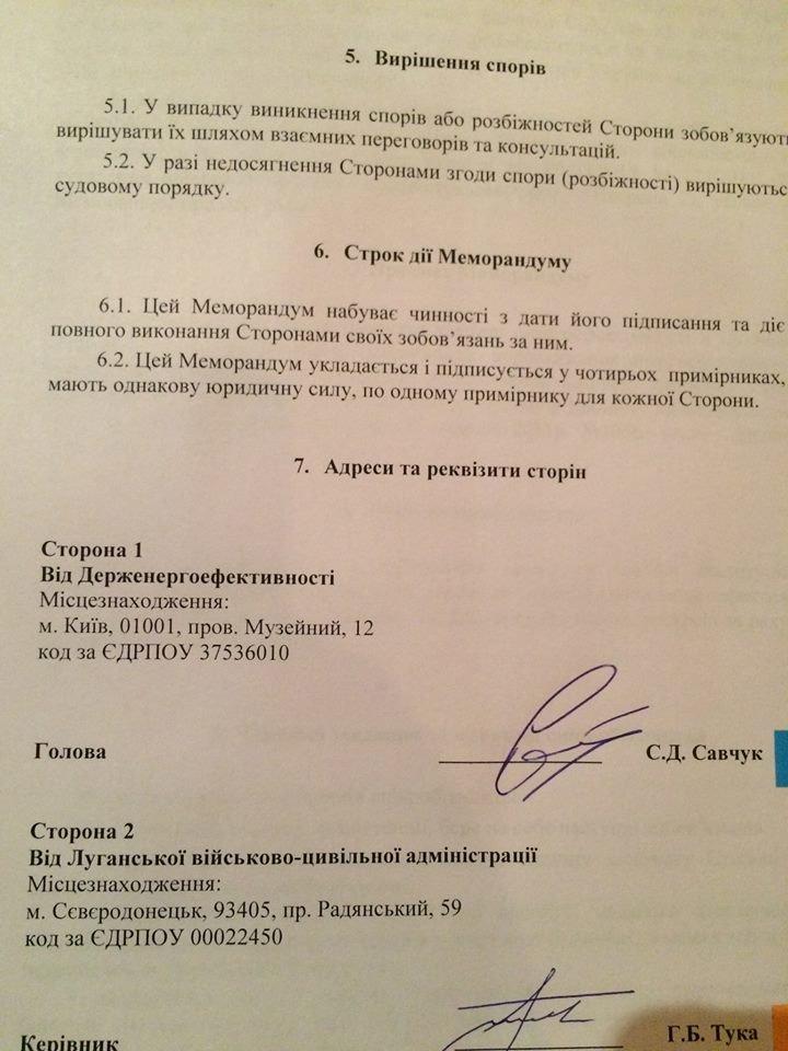 Луганская облгосадминистрация подписала очень важный меморандум (ФОТО), фото-3