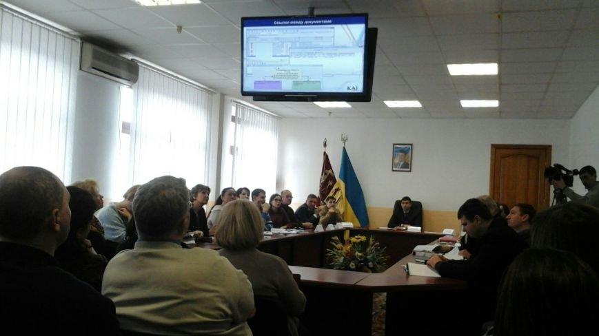 В Днепродзержинске состоялась презентация системы электронного документооборота (фото) - фото 1