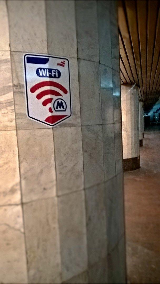 В днепропетровском метро заработал бесплатный Wi-Fi (фото) - фото 1