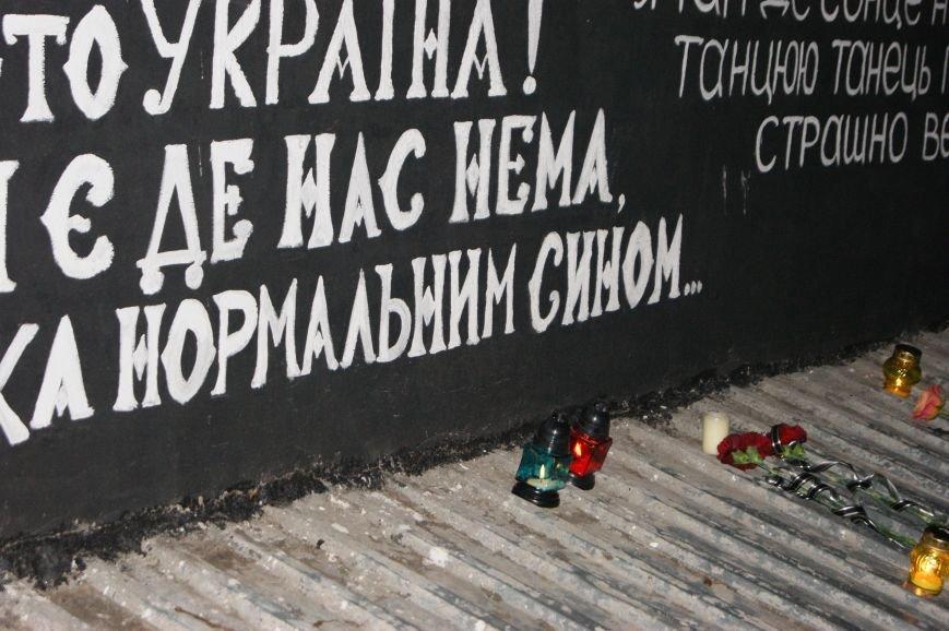 Год одиночества: Одесситы вспоминали Кузьму Скрябина (ФОТО, ВИДЕО) (фото) - фото 1