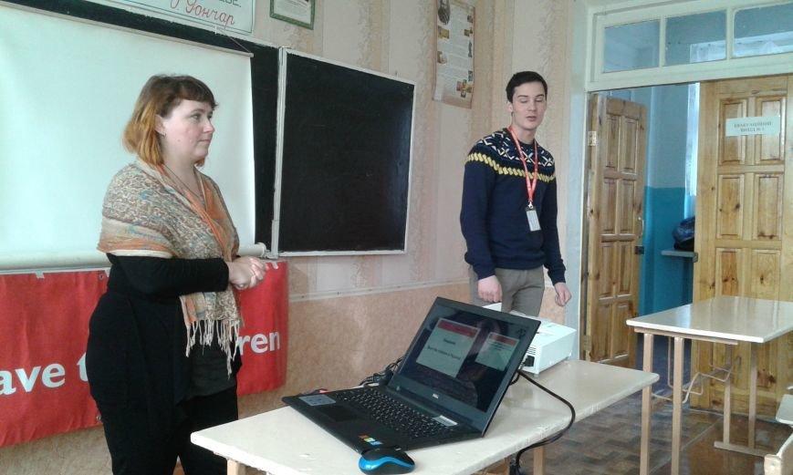 Тренинг «Save the children» для педагогов и психологов города (ФОТО), фото-1