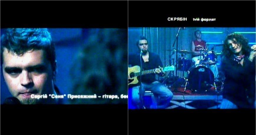 Хмельничани провели вечір пам'яті Андрія Кузьменка (Фото) (фото) - фото 2