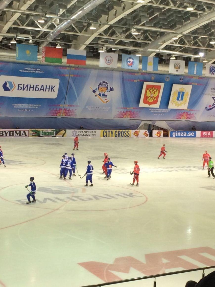 Паника с билетами на Чемпионат мира взбудоражила Ульяновск, фото-1