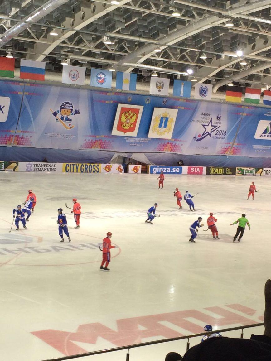 Паника с билетами на Чемпионат мира взбудоражила Ульяновск, фото-2