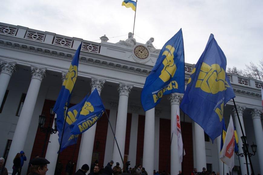 5501835e7d5b7c4c7a024da9a3d4e816 Одесситы пообещали депутатам горсовета не выпускать их из здания мэрии