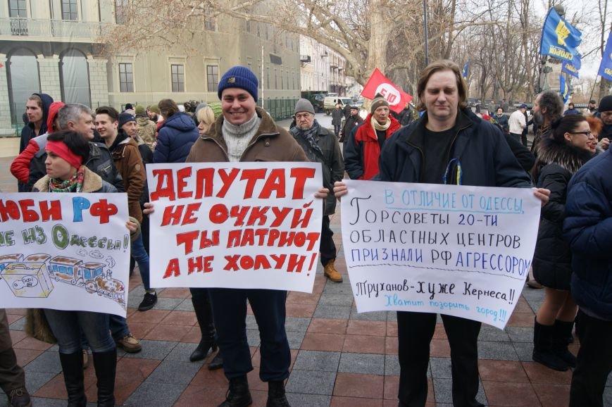 ad01b0a2d030ed2b887c716ae6b6217d Одесситы пообещали депутатам горсовета не выпускать их из здания мэрии