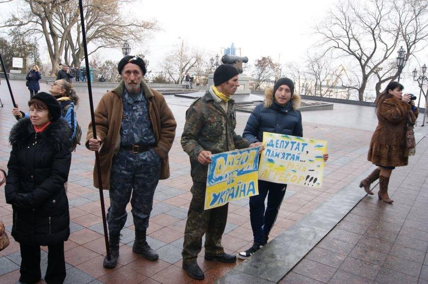 c8fba68a973c091c7bed7f2c264fc089 Одесситы пообещали депутатам горсовета не выпускать их из здания мэрии