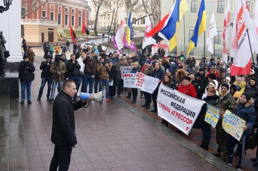 dafce8013875290520760702cff242f9 Одесситы пообещали депутатам горсовета не выпускать их из здания мэрии