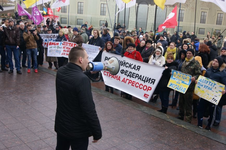 fa42830e4ecb28d92f97178c00f1fcb0 Одесситы пообещали депутатам горсовета не выпускать их из здания мэрии
