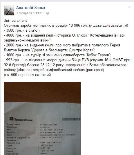 Глава Полтавского облсовета рассказал о размере своей заработной платы (фото) - фото 2