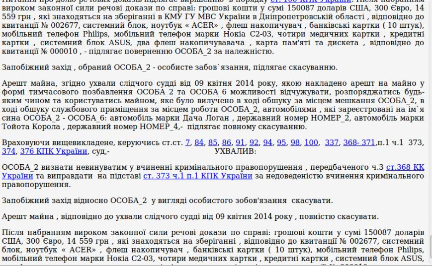 Screenshot - 03.02.2016 - 12:35:07
