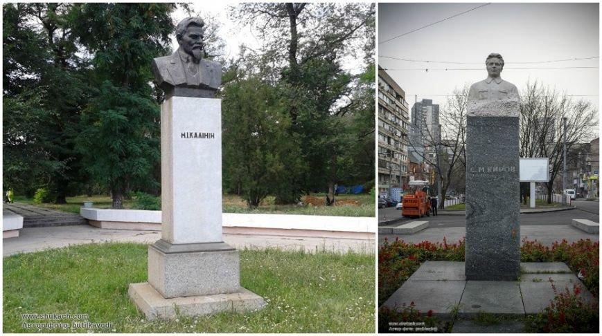 Стало известно, когда в Днепропетровске могут убрать все коммунистические памятники (фото) - фото 1