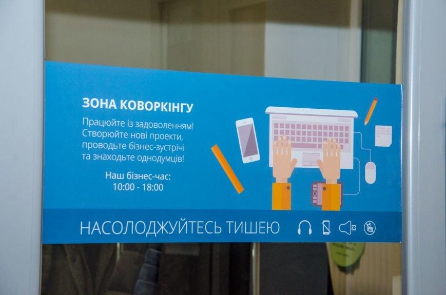 Партнерство в действии: ОГА призывает молодежь не бояться искать работу в органах власти (ФОТО), фото-3
