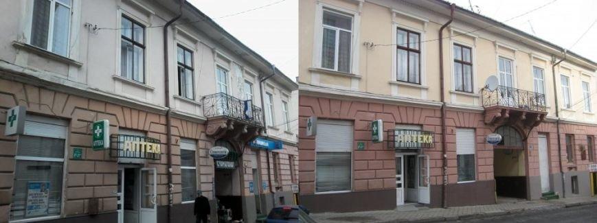 У Чернівцях за допомогою мешканців проводиться ремонт будівель історичного фонду, фото-1