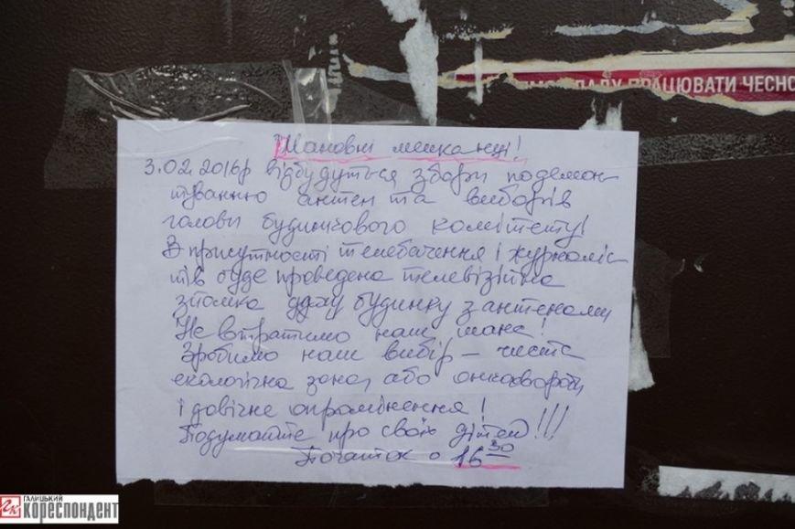 В Івано-Франківську на вулиці Хоткевича дивним чином планують створити будинковий комітет, фото-3