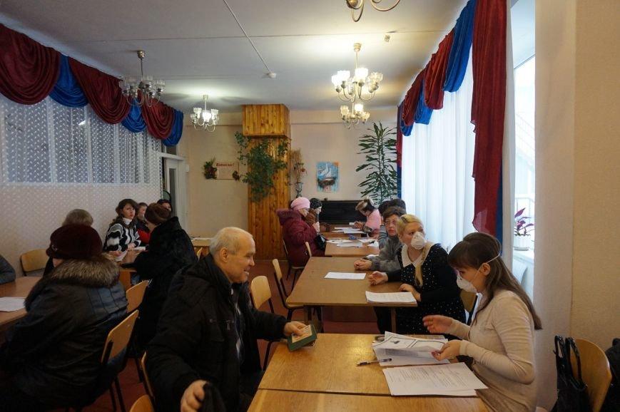 Криворожане больше не стоят в очередях за соцпомощью в размере 500 гривен (ФОТО) (фото) - фото 1