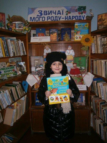 У дитячій бібліотеці Слов'янська представлена етнографічна виставка (фото) - фото 1