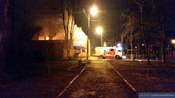 В парке ДГТУ в Ростове горит здание фитнес-центра (фото) - фото 1