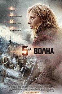 MovieBigPoster (3)