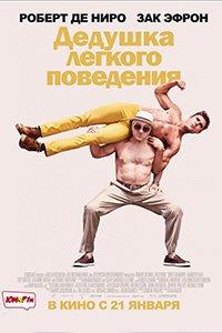 MovieBigPoster (2)