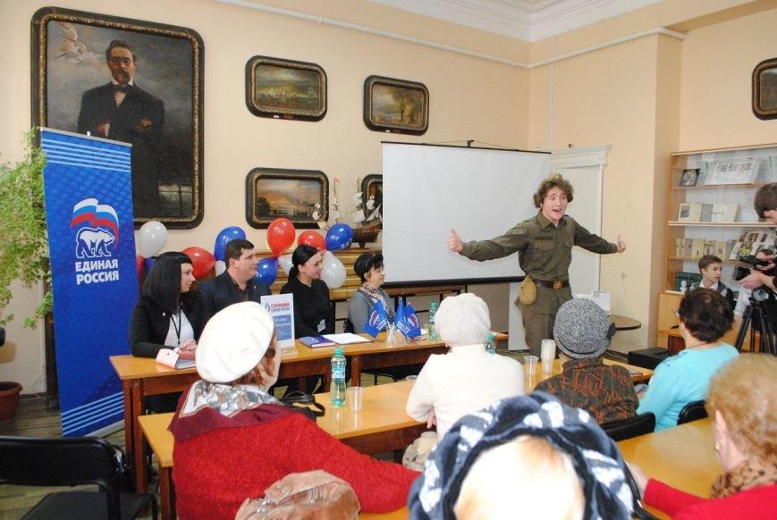 В Ялте презентовали книгу «Солдаты победы. Один день на фронте», фото-2